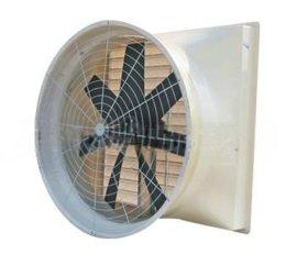 澳尤  玻璃钢喇叭扇  环保空调 冷风机 玻璃钢负压风机
