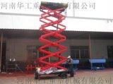 專業生產廠家直銷起升高度8米液壓升降平臺 載重300-2000公斤 工作臺尺寸1750*1100升降平臺 高空作業臺