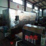 大型山楂片烘干机 多层网带式山楂片烘干机 连续式山楂片干燥机