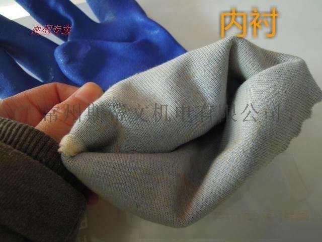 春蕾906耐磨防化塑胶手套耐油耐酸碱带衬里工业10付包邮热卖爆款