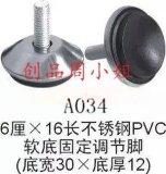 漳州不锈钢防潮橱柜脚可调节高低欢迎采购