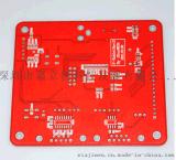 PCB线路板 电路板嘉立创打样 pcb批量生产