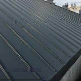 0.7mm厚铝镁锰 430型直立锁边铝镁锰屋面板