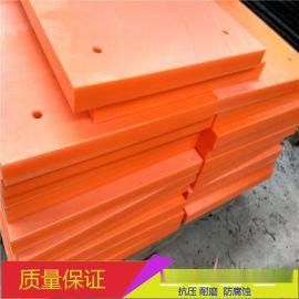 超高分子聚乙烯护舷贴面板 聚乙烯耐磨板 码头港口防护板 可定制