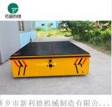 轉運鋼水鋼包電動平車北京廠家生產無軌平車