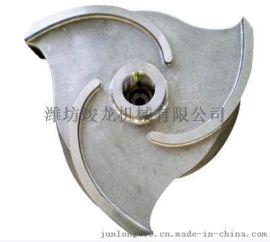 合金钢---精密铸造--复合工艺