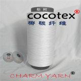 cocotex、椰碳纖維、椰碳紗線、長絲、舫柯