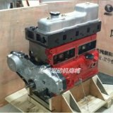 朝柴維修用配件朝柴4102維修改裝用配件凸機