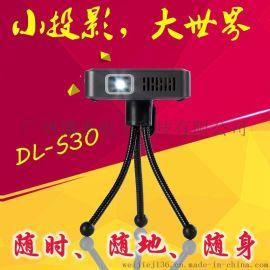 微杰DL-S30微型投影仪 迷你投影仪高清 mini projector 手机投影