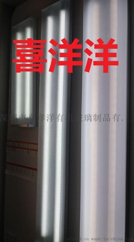条形LED光扩散板,U形LED扩散板,竖条形LED扩散板
