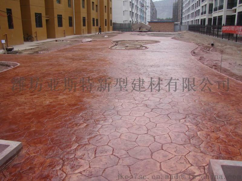 潍坊高密 压花混凝土地坪厂家 压膜地坪价格 压模地坪专业施工
