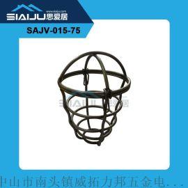 思爱居 定制铁质灯罩框 小灯罩 灯具照明配件