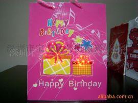 闪光纸袋/发光圣诞袋/发光购物袋/发光纸袋/LED发光袋