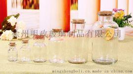 试剂瓶棕色透明细口瓶广口瓶密封瓶磨砂瓶 棕色玻璃复古小药瓶