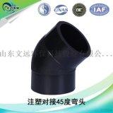 鄭州pe管件、鄭州pe管件價格,pe給水管件,山東pe管件廠家