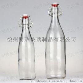 酿酒玻璃瓶  瓶空瓶泡酒瓶密封瓶酵素白酒瓶带盖葡萄酒瓶子