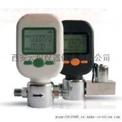 西安云仪 微小气体流量计 厂家直销