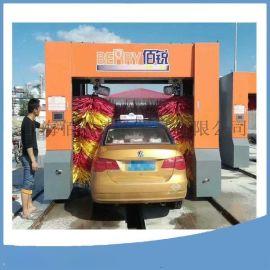 大型智能洗车设备 BR-5V型商用全自动电脑洗车机