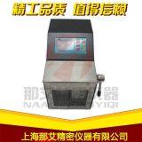 上海均质器,NAI-JZQ1拍打式均质器
