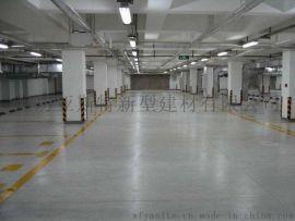潍坊高密市 金刚砂耐磨地坪造价 生产厂家报价
