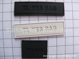 胶标定做,PVC软胶商标,滴塑凹凸logo胶章