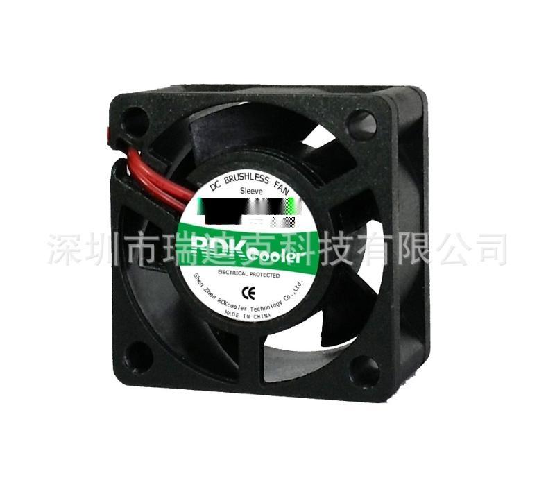 原裝4020散熱風扇12V風扇滅蚊燈散熱風扇生產工廠