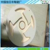 氧化铝陶瓷 氧化锆陶瓷 高频工业陶瓷可图纸订做氮化铝陶瓷片厂家
