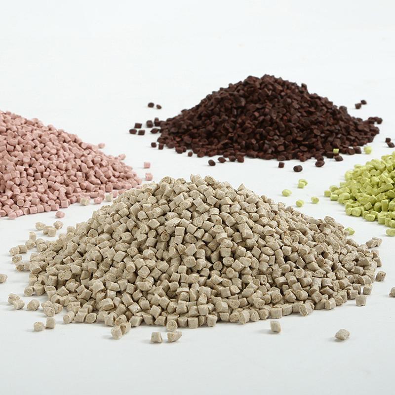 秸秆塑料 小麦原料 麦香料生物基低碳环保 咖啡降解塑料