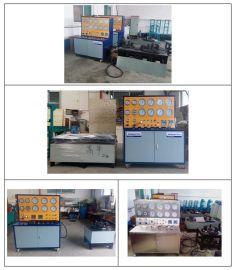 供應高低壓安全閥性能校驗臺 安全閥壓力測試設備SVT-10M