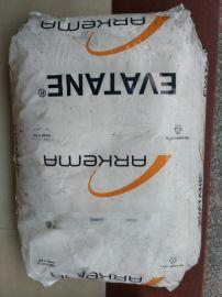 EVA 法国阿科玛28-800 注塑级热熔胶 抗氧化性EVA