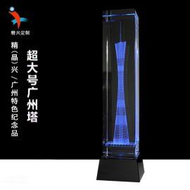 小蛮腰水晶纪念品 广州塔水晶3D內雕旅游纪念摆件 广州商务纪礼品