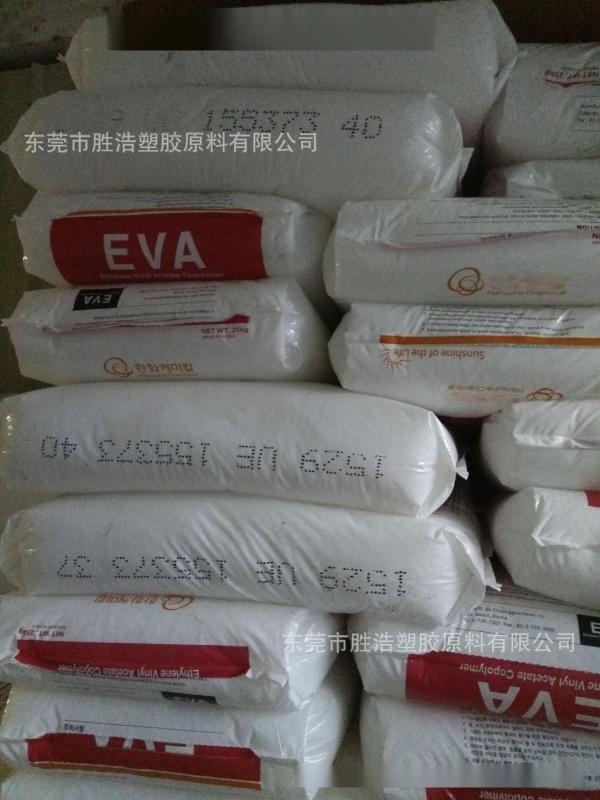 EVA 韩国韩华 1529 用于Autoclave反应器生产料 也可用为热熔胶材