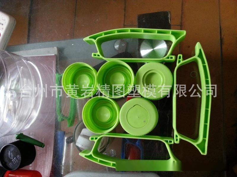 油瓶提手模具 一次性水桶提手模具 塑料把手模具