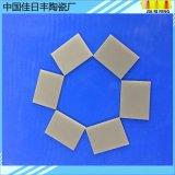 氮化鋁陶瓷片ALN高導熱陶瓷片TO-247 220 264 TO-3P耐高溫陶瓷片