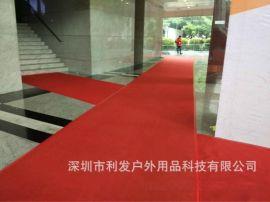 深圳地毯深圳紅地毯出租出售一次性地毯出租深圳含安裝