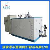 蒸汽發生器 電加熱蒸汽發生器 工業鍋爐