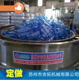 厂家直销 LP-16理瓶机 灌装机用理瓶机 全自动理瓶机 现货