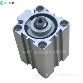 四川东朝 薄型气缸SDA16X5-10-15-20-25-30非标定制 量大价格从优