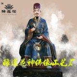 **药王神像雕塑、三大药皇伏羲、神农、黄帝医药之祖