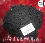 脱硫用椰壳活性炭(JDL)