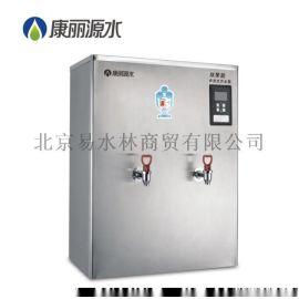 康丽源大容量开水器K120G-A
