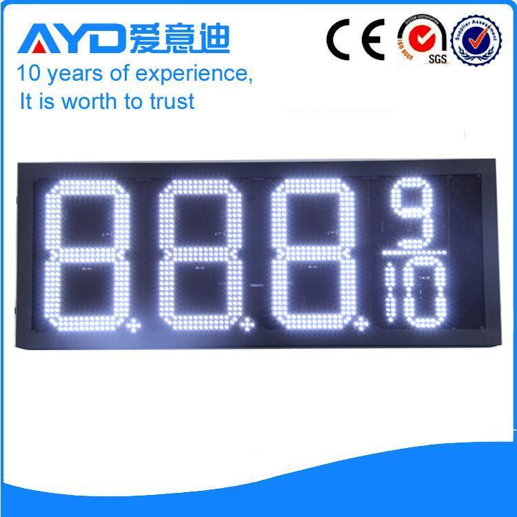 厂家直销18寸白色三面8.888加油站LED招牌