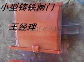 现货供应节制闸PGZ铸铁闸门各种型号,可定制