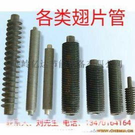 沈阳双金属轧制缠绕高频焊接翅片管生产厂家