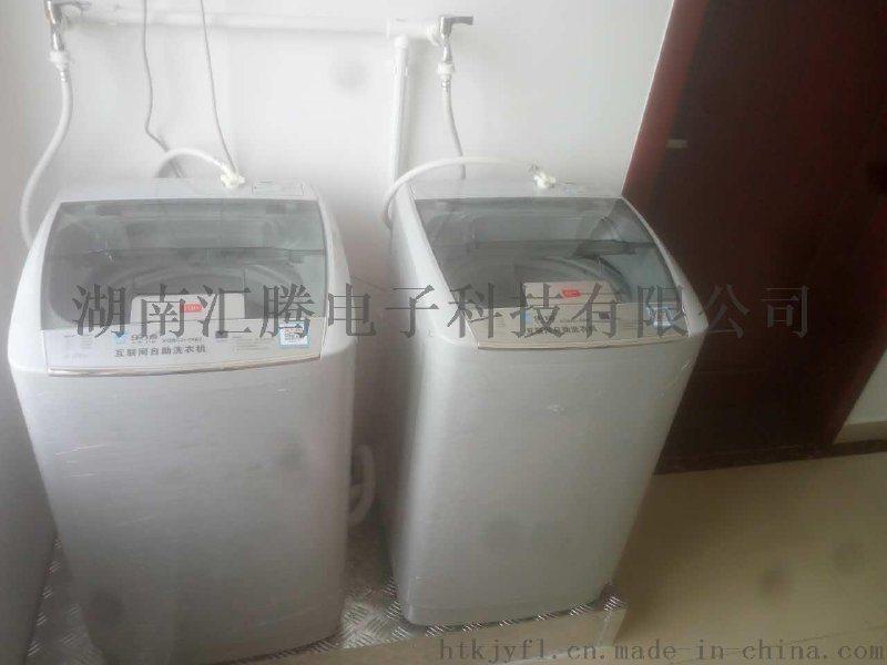 校园公寓医院酒店自助洗衣机厂家