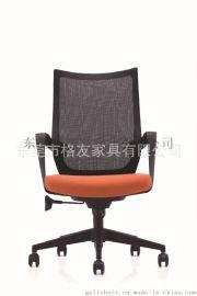 时尚五金转椅 高靠背办公椅 网背职员办公椅厂家
