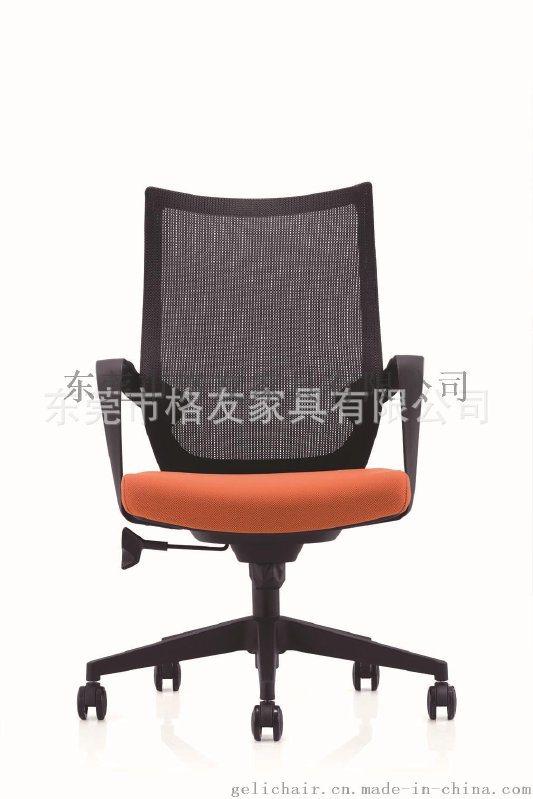 時尚五金轉椅 高靠背辦公椅 網背職員辦公椅廠家