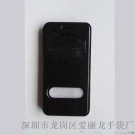 2017苹果7黑色手机套