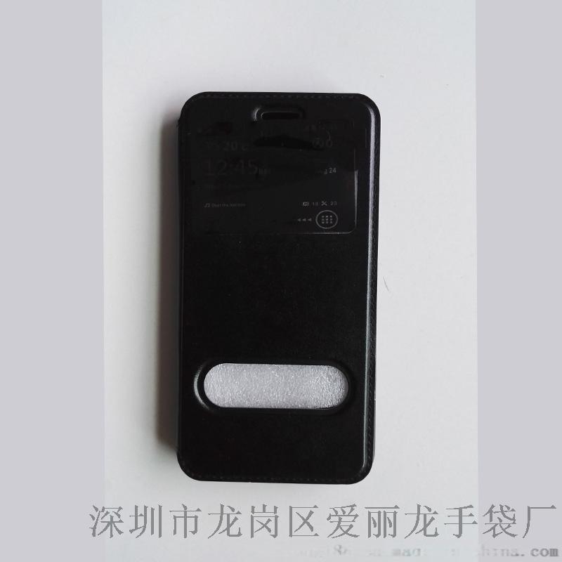 2017蘋果7黑色手機套