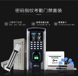 上海指纹门禁 考勤 消费系统安装调试